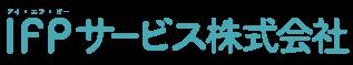 IFPサービス株式会社